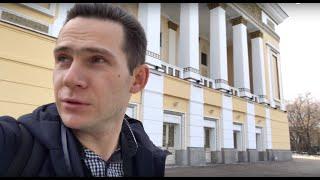 Казахстан город Алматы. Прогулка.