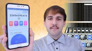 Как продать ВкКоин - Как майнить VkCoin