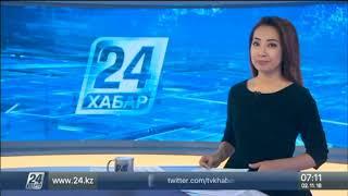 02 қараша 2018 жыл - 07.00 жаңалықтар топтамасы