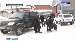 Как в Перми отмечали 100-летие уголовного розыска