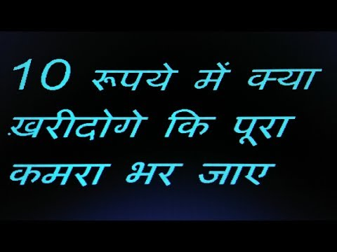 | Common Sense Questions | Riddles In Hindi | Tricky Questions In Hindi |