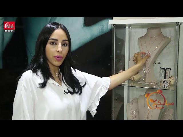 ac5a9f869729a مجوهرات رائعة بالنقرة المغربية - تيلي ماروك