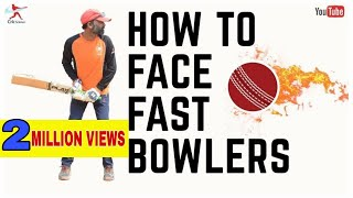 HOW TO FACE FAST BOWLERS !! HOW TO BAT AGAINST FAST BOWLING !! BATING TIPS !! HINDI