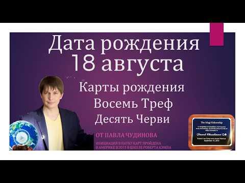 Гороскоп овен апрель 2017 любовный