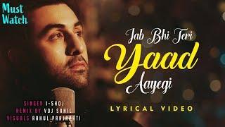Jab Bhi Teri Yaad Aayegi Lyrics | I-Shoj | VDJ Shail - YouTube