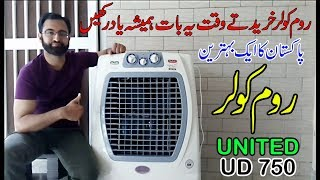 Ever Best Room Air cooler in Pakistan 2019 | United UD 750