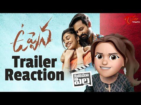 Uppena Movie Pre Release Talk | Cinema Pilla | Vaishnav Tej | Vijay Sethupathi | TeluguOne