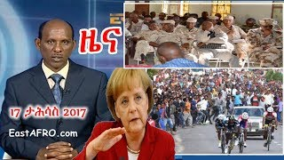 Eritrean News ( December 17, 2017) |  Eritrea ERi-TV