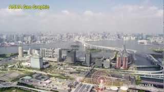 東京絶景空撮TOKYOAERIALshotonREDEPIC