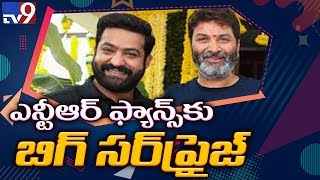 Jr.NTR | Venkatesh | Rana Daggubati | Nithiin | Samantha || Tollywood Entertainment - TV9