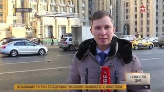 Глава МИД РФ Сергей Лавров провел большую пресс конференцию