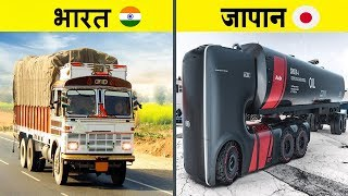 ये Truck है या जहाज़ | 5 Future Trucks That Will Blow Your Mind