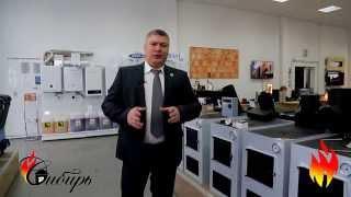 Котел водяного отопления Сибирь КВО 10 кВт от компании ООО «Любой Каприз» - видео