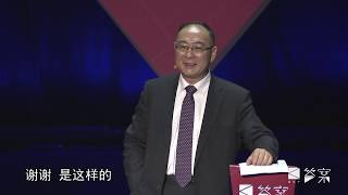 觀視頻答案:金燦榮|對台灣,該攤牌了