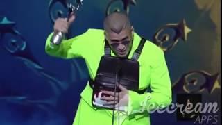 Bad Bunny premios soberano 2019