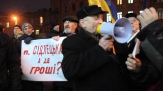 Днепропетровский Майдан требует служебного расследования