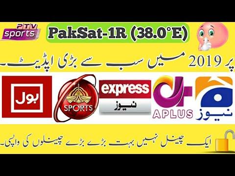 Bol Entertainment Added On Paksat 1R at 38 0°E and Yahsat 52 KU 2018