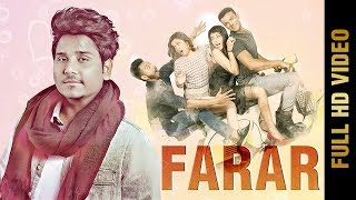 Farar (Yaaran De Yaar)  Kamal Khan