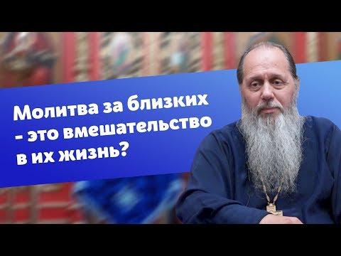 Молитвы утренние и вечерние православные mp3