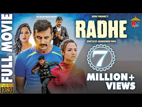 Radhe | Nepali Movie