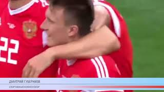 ЧМ-2018: Россия-Египет