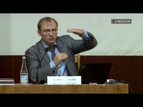 Злоупотребление правом | Егоров А.В.