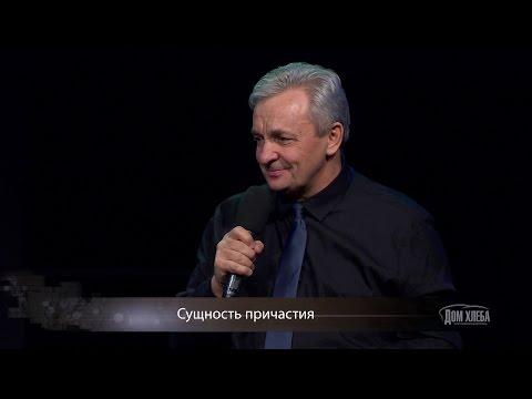Гипсокартонщик белая церковь