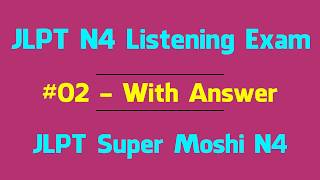 jlpt n4 practice test with answers - TH-Clip