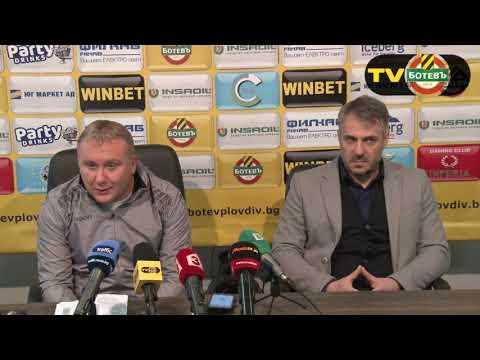 Пресконференция на Зафиров и Киров преди старта на зимната подготовка