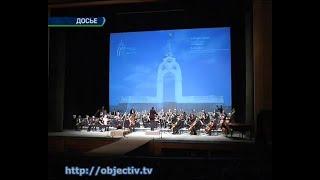 Стартовал «Kharkiv Music Fest»