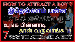 How to attract a Boy ?