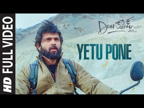 Yetu Pone Full Video song Dear Comrade Telugu movie