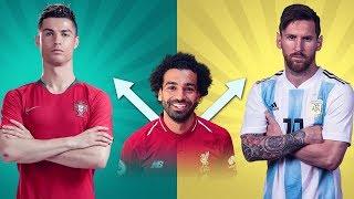 خمن من هو أفضل لاعب ميسي أو كريستيانو حسب رأي أشهر نجوم كرة القدم | الجزء 1
