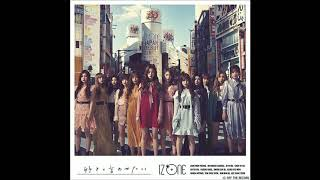 IZ*ONE - ケンチャナヨ (Gwaen Chanha Yo) [AUDIO/MP3]