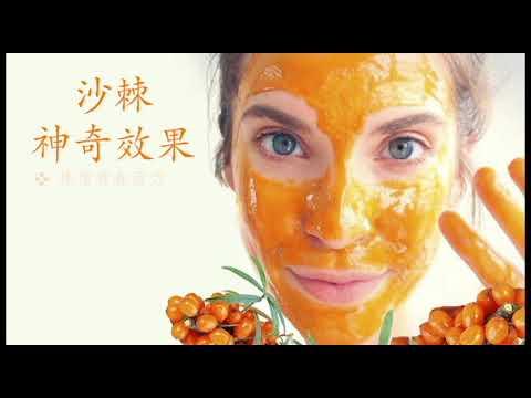 Отбеливающие сильные крема для лица