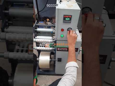 Small Stationary Tape Slitting Rewinding Machine Shreeji Controls