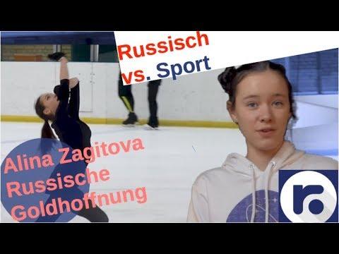 Alina Zagitova – Olympische Hoffnung im Eiskunstlauf [Video]