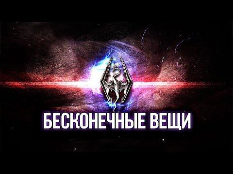 Герои меча и магии 6 2014 скачать торрент
