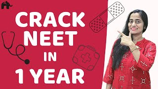 How to prepare for NEET in 1 Year | Best Strategy
