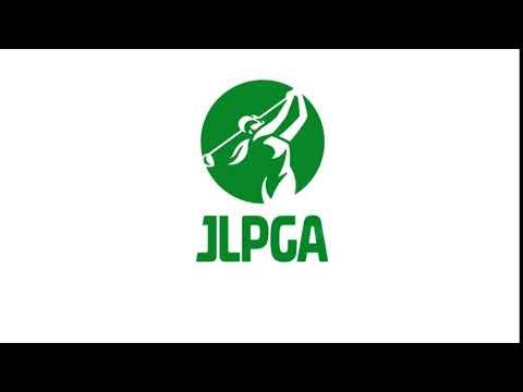 ホーム | JLPGA | 一般社団法人日本女子プロゴルフ協会