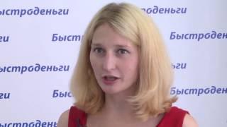 деньги в долг под расписку от частного лица москва без залога срочно 2020