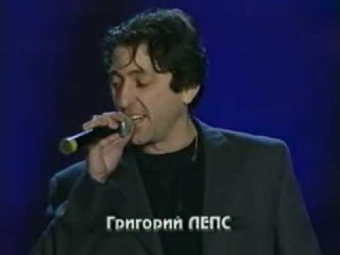 Григорий Лепс - Парус