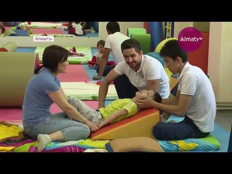 В Алматы для детей с ДЦП открылся Центр реабилитации (25.06.18)