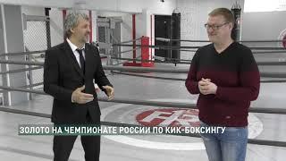 Спорт-на-Дону от 1 мая 2021