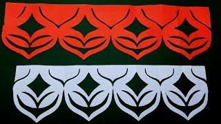 Border Designs On Paper Cutting म फ त ऑनल इन