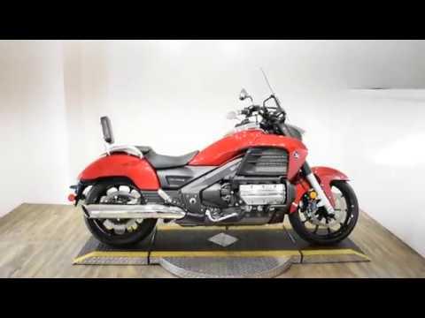 2015 Honda Gold Wing® Valkyrie® in Wauconda, Illinois - Video 1