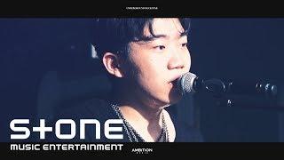 창모 (CHANGMO) - 아름다워 LIVE 071318 (BEAUTIFUL LIVE 071318) MV