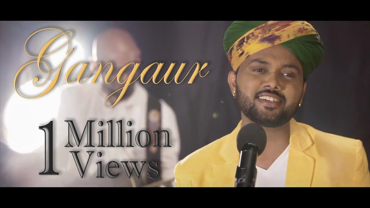 Gangaur | Swaroop Khan's Recreation - Swaroop Khan Lyrics