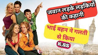 Euro Trip (2004) movie explained in hindi   hot movie explained in hindi   Euro trip story explained
