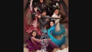 Chinese Paladin 3 OST - 雪見 落入凡塵
